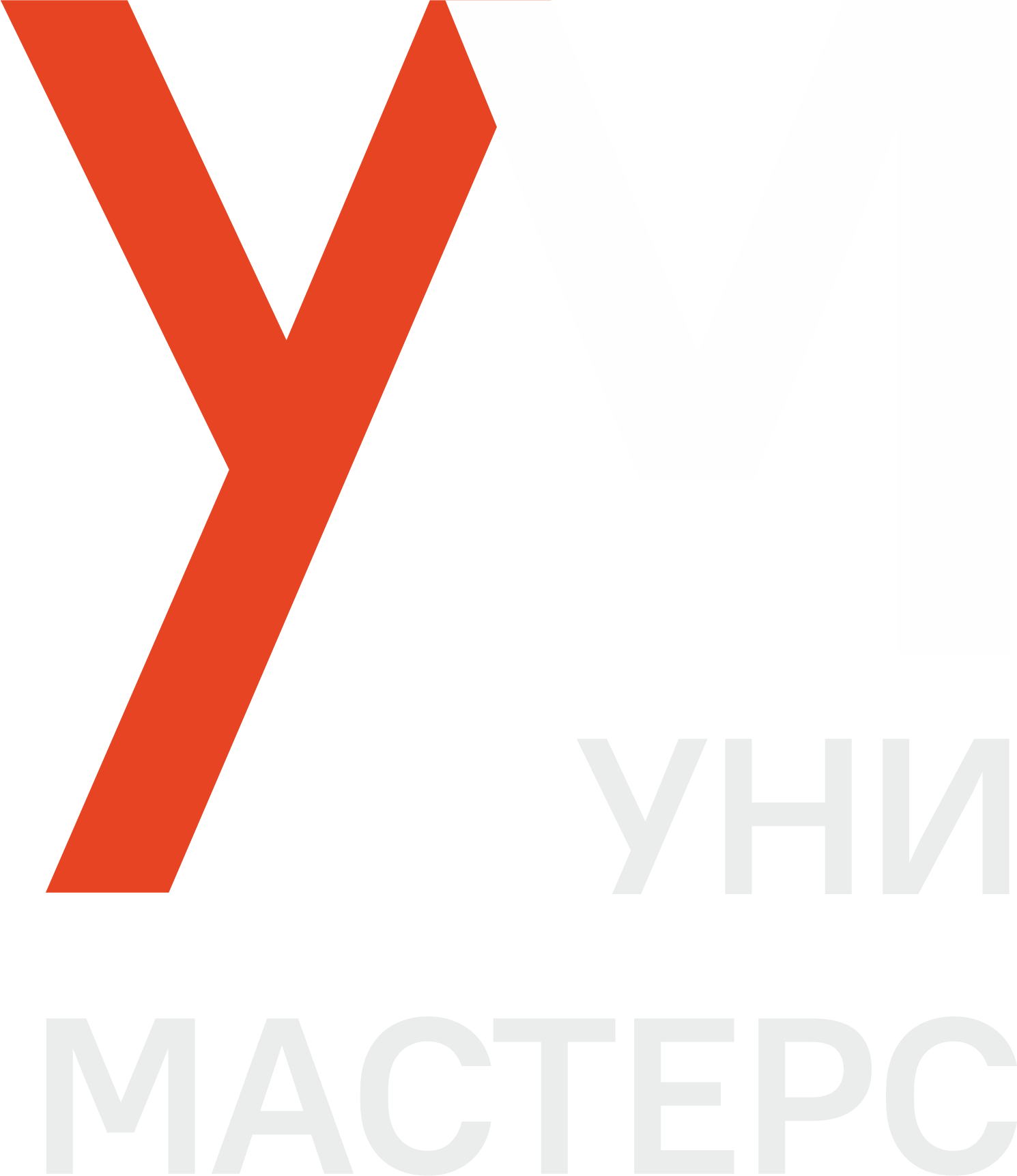 Уни Мастърс